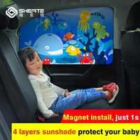 SHEATE 5 Cartoon Magnetic Car sun protector Side window sunshade curtain Summer Adjustable sunscreen Baby shade solar UV foils