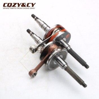 Bakelite crankshaft & Ordinary crankshaft for APRILIA Amico 50 GL 94-95 LX Sport 92-93 SR 50 AC 2T