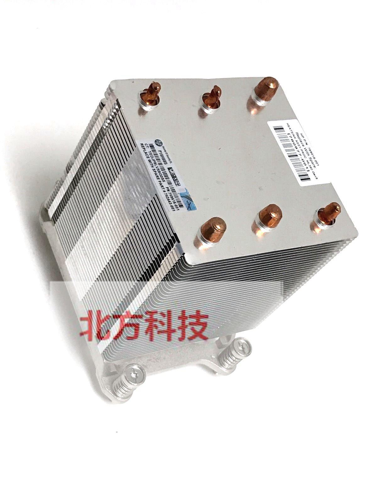 купить FOR HP ML150 G9/ML350 G9 Server heat sink 780977-001 769018-001