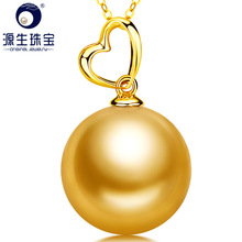 Pearl Pendant Necklace Saltwater Au750 Gold Natural Women 18K for South-Sea YS