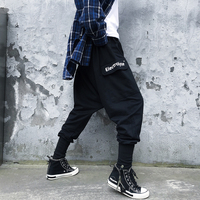 MenStreetwear Hip Hop Punk Gothic Harem Trousers Dark Black Low Crotch Cross Pants Male Loose Casual Joggers Sweatpants