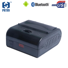 High Quality 80MM protable thermal USB mini printer support Windows Mobile, WINCE, Android Bluetooth printer for project