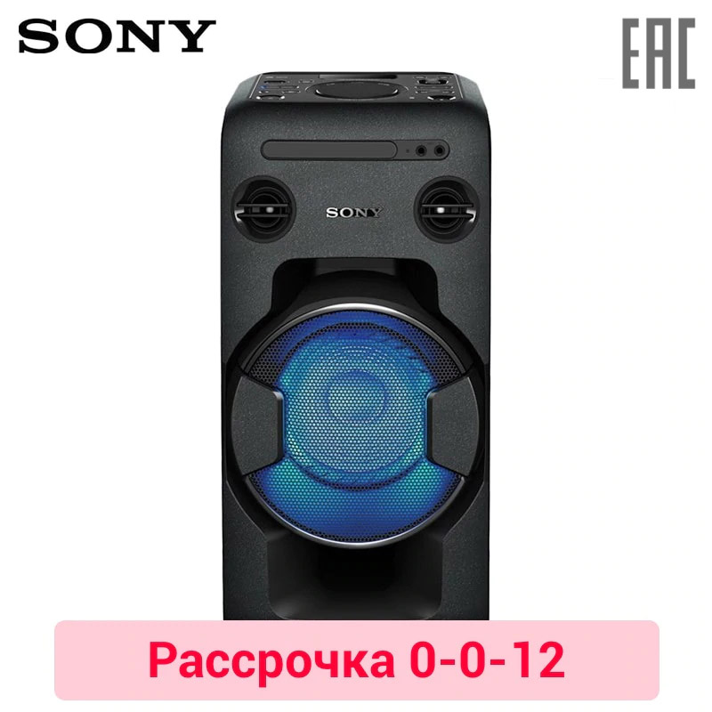 DVD, VCD Player SONY MHC-V11 0-0-12 наушники bayasolo v11