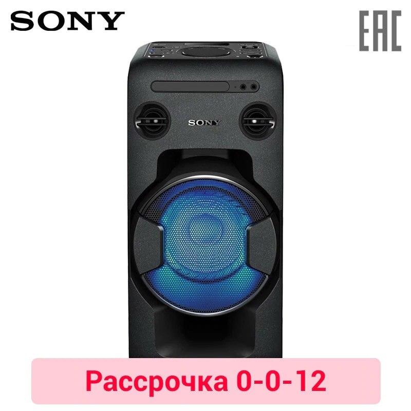 Купить со скидкой Аудиосистема Sony MHC-V11