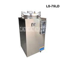 75L 4.5KW Нержавеющая сталь стерилизации Давление стерилизатор паровой автоматический дезифекционный шкаф для хирургической медицинской LS-75LD
