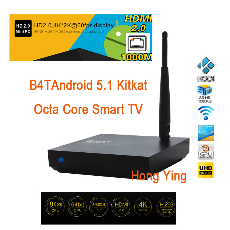 Measy B4T Android TV Box Rockchip RK3368 Octa-core CPU Android 5.1 Lollipop HDMI2.0 H.265 2.4/5GHz WiFi 4K Gigabit Lan Smart TV zidoo x6 pro tv box 2g 16g android 5 1 rockchip r3368 wifi bluetooth4 0 1000m ethernet gigabit lan