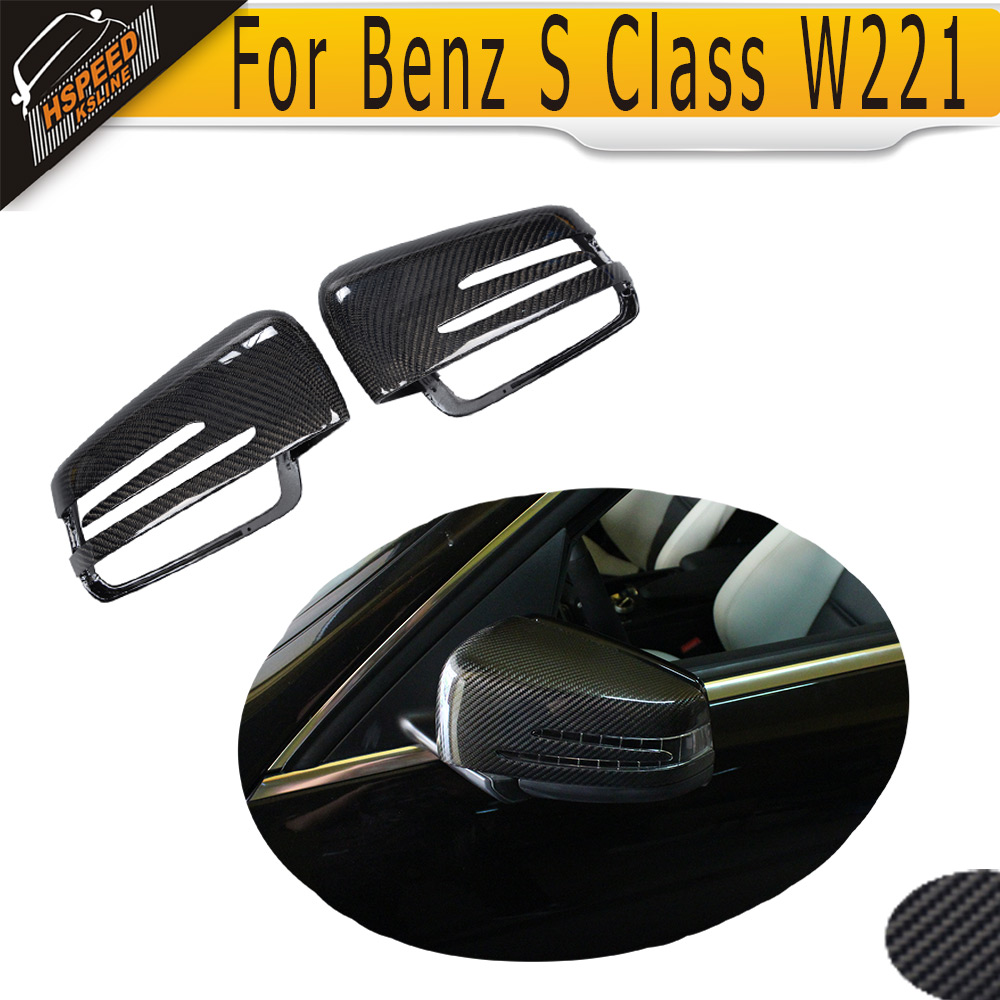 Carbon Fiber Car Side Mirror Cover For Mercedes Benz S Class W221 2009 2010 2011 2012 2013 yandex mercedes x156 bumper canards carbon fiber splitter lip for benz gla class x156 with amg package 2015 present