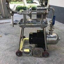 150 фильтр из нержавеющей стали пресс-фильтр машина лабораторное фильтрационное оборудование