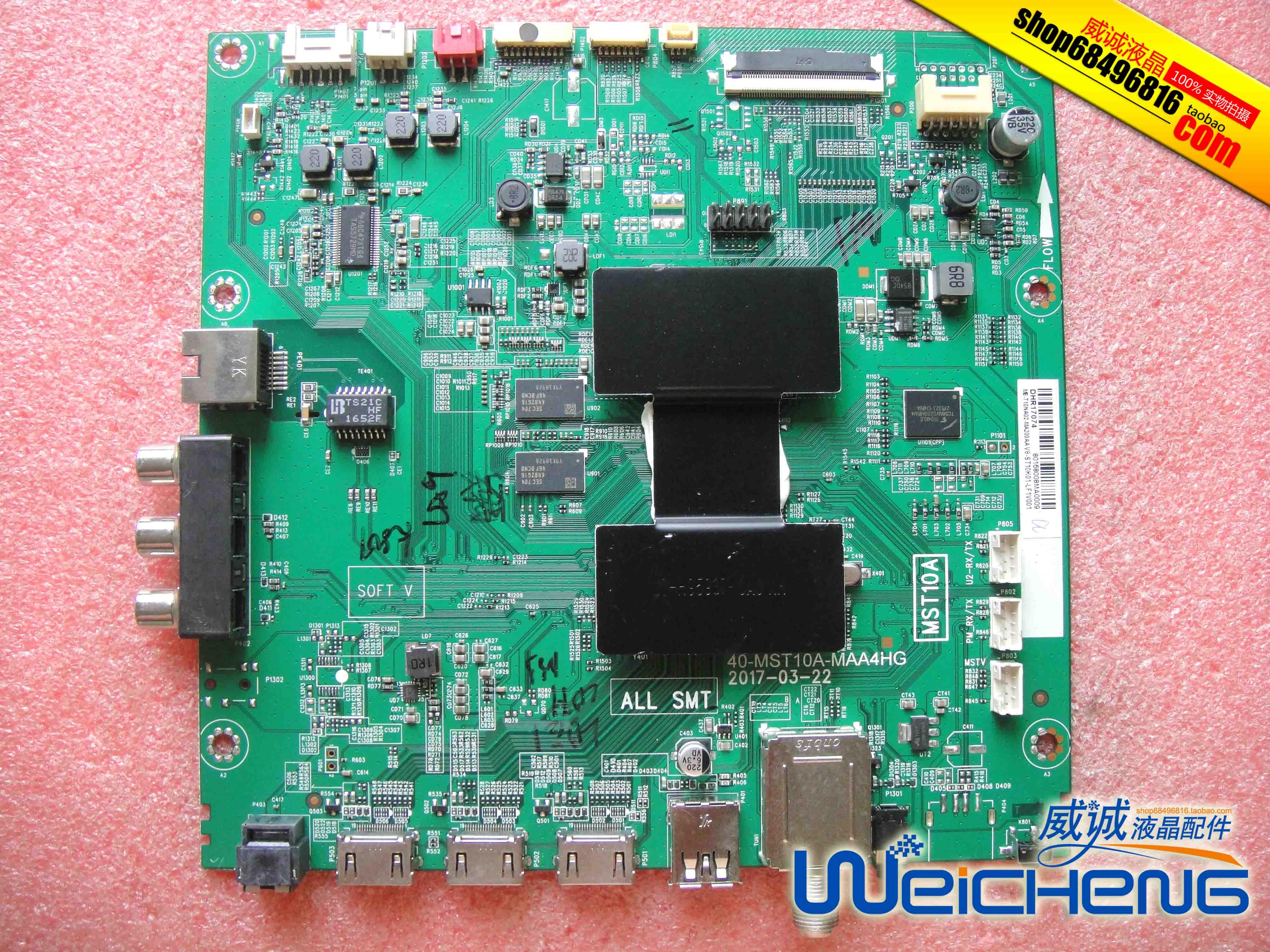40-MST10A-MAA4HG DHR17074 V8-ST10K01-LF1V001