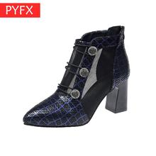 Summer New Korean Version Of Pointed Thick-heeled Zipper  Banquet Blue Womens High-heeled Boots Mature white collar work sandals женские сандалии 2015 2015 new korean high heeled sandals