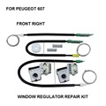 ELECTRIC CAR WINDOW KIT FOR PEUGEOT 607 ELECTRIC WINDOW REGULATOR FRONT-RIGHT 2000-2010