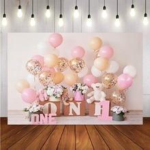 1st Birthday Photography Background Birthday Party Balloon Flowers White Toy Bear Backdrop Decor Photocall Backdrop Photo Studio