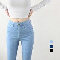 High Waist High Elastic Jeans Women Hot Sale American Apparel Skinny Pencil Denim Pants Fashion Pantalones