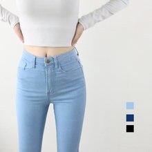 61da557c254d8b A Vita Alta di alta Elastico Dei Jeans Delle Donne di Vendita Calda di  Stile Americano Scarni Della Matita Del Denim Dei Pantalo.
