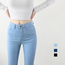High Waist High Elastic Jeans Women Hot Sale American Style Skinny Pencil Denim Pants Fashion Pantalones