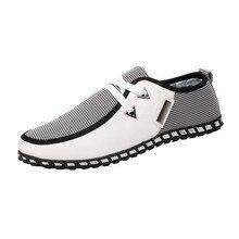 2018 Новое поступление Для мужчин обувь на плоской подошве модные на  шнуровке Осенняя повседневная обувь разноцветные Туфли без . 3ca9b0b86ec