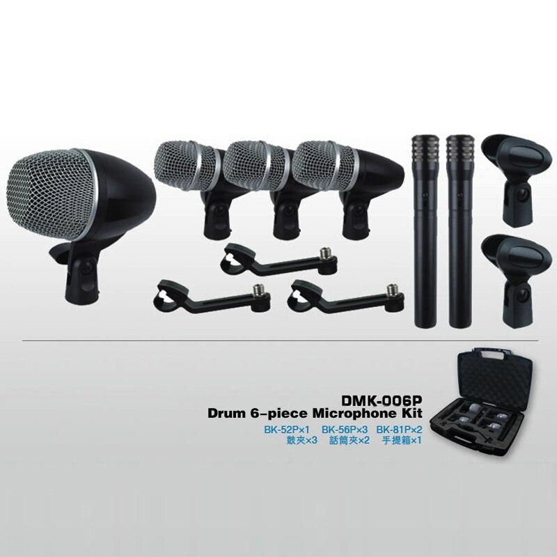 professional musical instrument drum mic microphone set with 2 pg81 1 pg52 3 pg56 pgdmk6. Black Bedroom Furniture Sets. Home Design Ideas