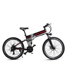 26 дюймов Электрический горный велосипед 500 Вт Высокоскоростной 40 км/ч складной электрический велосипед 48 В литиевая батарея Скрытая рама EMTB внедорожный ebike