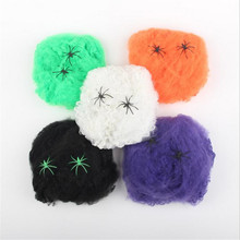 1 pack Halloween Scary Party Scene Props Stretchy Cobweb Spider Web Horror Halloween For Bar Haunted House Decoration