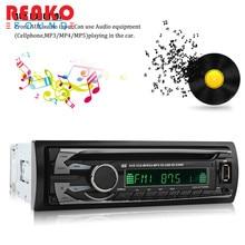 REAKOSOUND Car Audio Players FM Car Radio Stereo MP4/DVD/USB/AUX/7 Background Lights/Clock/Remote Control