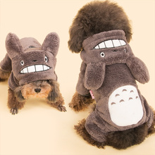 Warm Dog Clothes For Small Dogs Soft Winter Pet Clothing For Dog Clothes Winter Clothes Cartoon Pet Chihuahua Outfit Size XXS-L