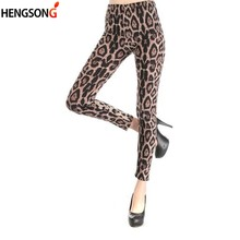 5853c5676c Harajuku High Waist Leopard Leggings Women Sportswear Fitness Clothing 2019  Athleisure Sexy Legging Activewear Pants