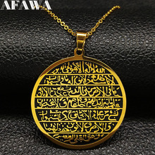 2019 Fashion Round Allah Stainless Steel Necklaces for Women Round Gold Color Chain Necklace Jewelry cadenas para hombre N18813 недорого
