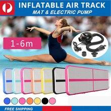 AirTrack акробатика воздуха трек надувной гимнастический пол батут электрический воздушный насос для домашнего использования/обучение/Чирлидинг/пляж
