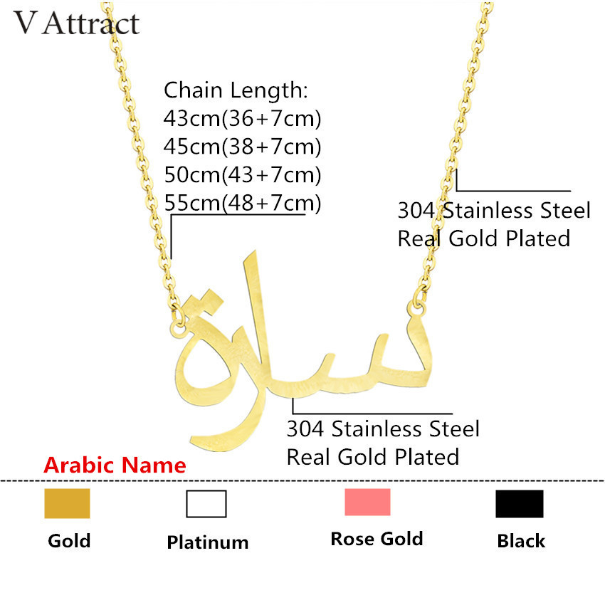 US $7 99 31% OFF|Customized Arabic Name Necklace Women Men Personalized  Gold Silver Handmade Islam Choker Religious Jewelry Best Friends Gift-in
