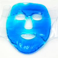 Women Face Care Reusable Hot Cold Gel Face Mask Gold Facial Mask Tourmaline Gel Beauty Health