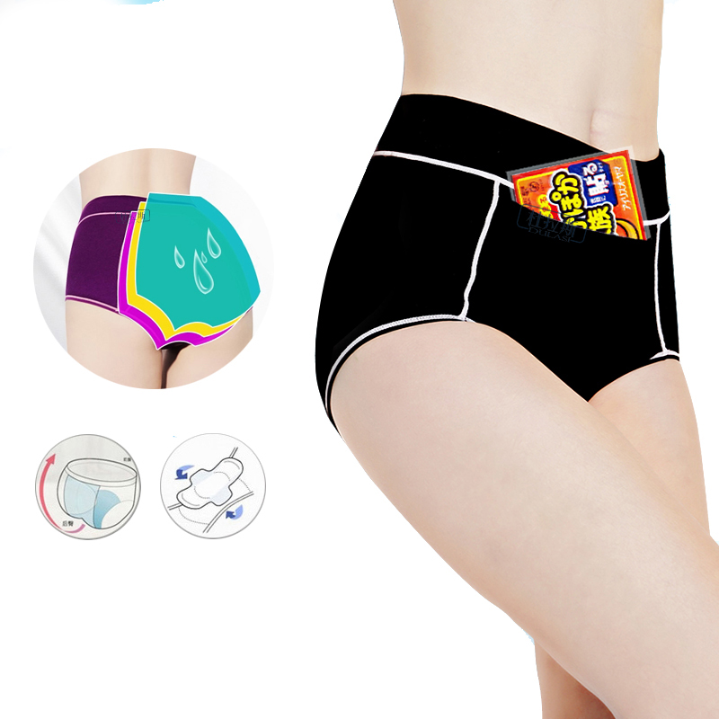 Women Menstrual Panties Period Physiological Pants For Girls Warm Female Cotton Leak Proof Sexy Underwear Breathable Briefs