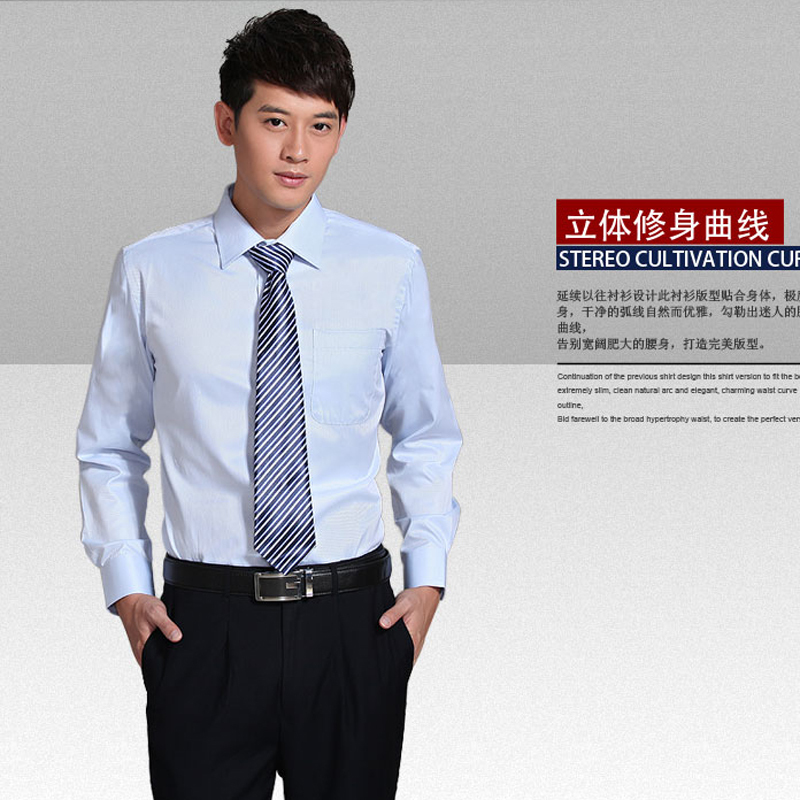 Men S Cotton Long Sleeved Business Shirt Man Ing Dress Male Attire Hot Office Worker Clothes Pure Color In Shirts From