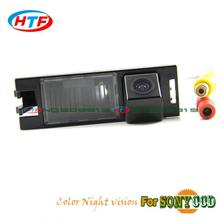 for Hyundai IX35 Tucson camera for sony CCD night vision wired wireless car rearview backup parking camera wide angle
