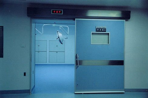 Electric Sliding Operating Room Door Free Shipping In