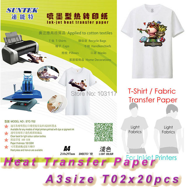 20pcs lot white t shirt transfer paper free shipping inkjet heat