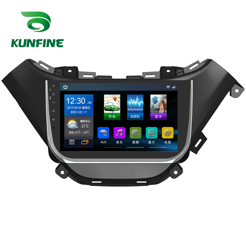 Quad Core 1024*600 Android 6.0 Car DVD GPS Navigation Player Deckless Car Stereo for Chevrolet MALIBU 2016 2017 2018 Headunit