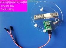 Free shipping   Pressure sensor 5kg+HX711AD module +4P DuPont line weighing electronic sensor