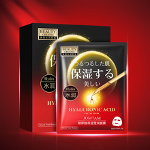 цена на new Hyaluronic Acid Moisturizing Mask Water Replenishing Whitening Moisturizing Thinning Shrinkage Pore Mask Skin Care 10pcs