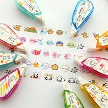 Декоративная Корректирующая лента с радугой/домом/фруктами/флажками