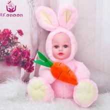 UCanaan Plush Fyllda leksaker Kanin Mjuka leksaker för barn Kanin och morotduk Mode för julklappsdagsfödelsedag