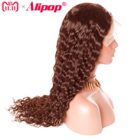 #4 Light Brown 360 Lace Frontal Wig Brazilian Water Wave 150 Density Lace Front Human Hair Wigs ALIPOP Human Hair Wig NonRemy