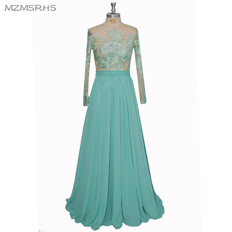 Turquoise Voir À Travers Sexy Robe De Bal Avec Des Manches Longues - Habillez-vous pour des occasions spéciales