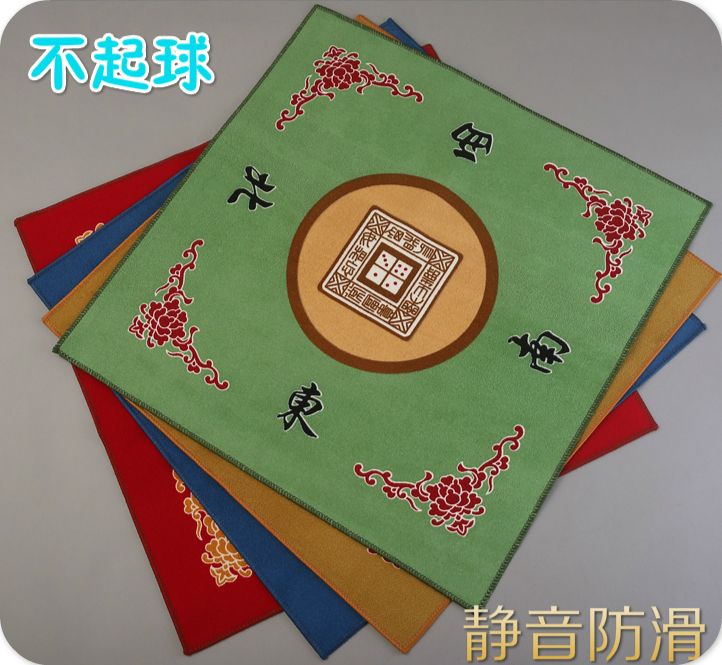 Household mahjong cloth slip-resistant mute thickening table cloth mahjong pad tablecloth(China)