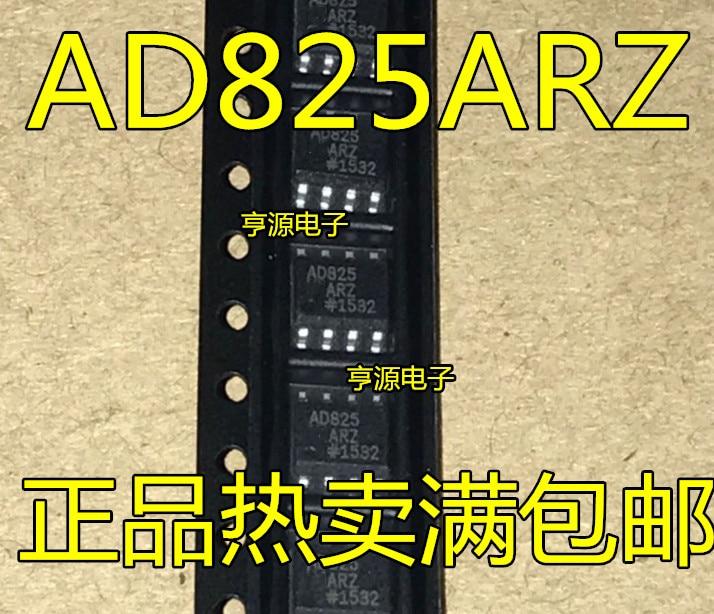 10PCS AD825 AD825A AD825AR AD825ARZ SOP-8