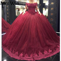 2017 Burgundy Puffy Tulle Cap Sleeve Wedding Dresses With Appliques Puffy Crystal Bridal Dress Corset Back Shopping Turkey