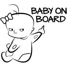 Autocollant «Baby on Board» en vinyle, 16x14.1CM, 1 pièce, autocollant drôle et créatif, réfléchissant la lumière pour panneau d'avertissement, noir/blanc