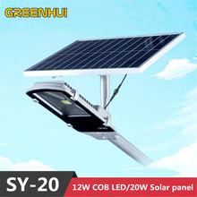 20W Solar Power Panel 12W LED Street Light Solar Sensor Lighting Outdoor Path Wall Emergency Lamp Security Spot Light Luminaria 10w pir motion sensor led spot lighting solar powered panel outdoor garden path wall lights flood led emergency lamp luminaria