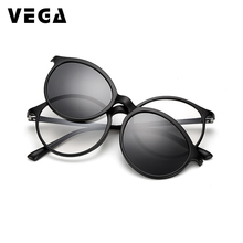 VEGA Polarized Magnetic Clip On Sunglasses Fit Over Sunglass