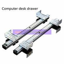 Компьютерный стол ящик orbit клавиатура кронштейн направляющая подъемный кран рейка кронштейн 2 направляющая