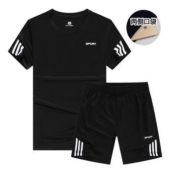 Nowa koszulka sportowa garnitury męskie koszulka z krótkim rękawem 2 sztuk zestaw koszule Running topy + mężczyźni wygodne szorty garnitur do gry w piłkę nożną tanie i dobre opinie spandex Wiosna Lato AUTUMN Winter Pasuje prawda na wymiar weź swój normalny rozmiar JINXIUSHIRT